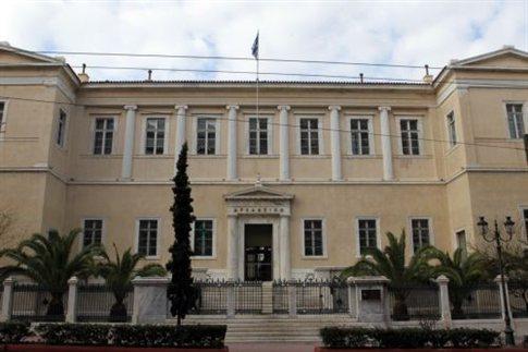 Κρίσιμη απόφαση του Συμβουλίου της Επικρατείας για τη συνταγματικότητα του Μνημονίου