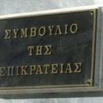 Αντισυνταγματική η δέσμευση λογαριασμών από το ΣΔΟΕ
