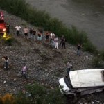 Τουλάχιστον 41 παιδιά σκοτώθηκαν σε τροχαίο