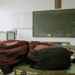 Αύξηση των ωρών διδασκαλίας για μείωση προσλήψεων