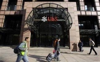 Περικοπές 3.500 θέσεων εργασίας στη UBS