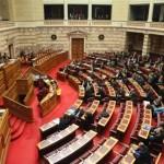 Έκτακτη συνεδρίαση στη Βουλή για τη συμφωνία των Βρυξελλών