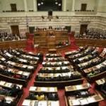 Επτά κόμματα στη Βουλή