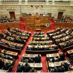 Με διαδικασίες εξπρές ψηφίζεται τη Δευτέρα το νομοσχέδιο με τα επτά προαπαιτούμενα