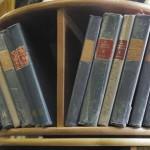 Ψαλίδι στις ξένες γλώσσες στα σχολεία